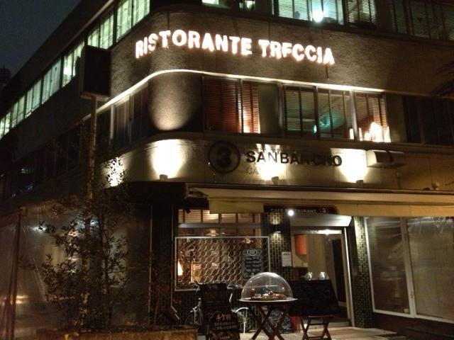 201211cafe1.JPG