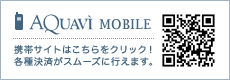 AQUAVI MOBILE